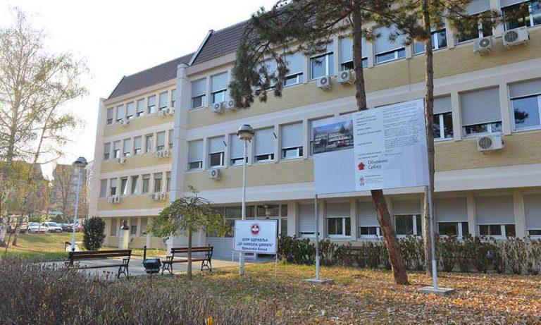 Дом здравља 13. априла без струје у времену од 7 до 14 сати
