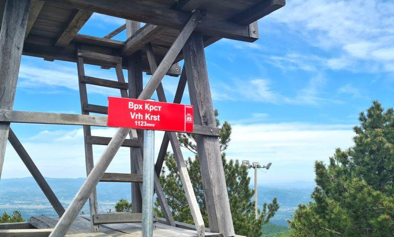 Бања употпуњује  туристичку понуду