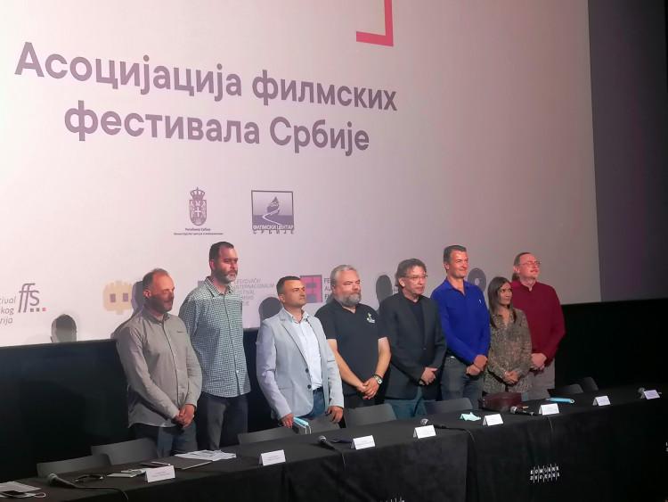 Основана Асоцијација филмских фестивала Србије