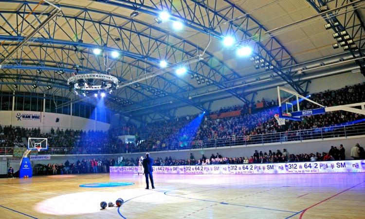 Иницијатива за нов назив врњачке хале спортова