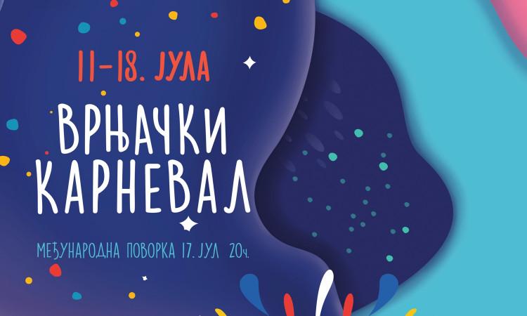 Данас почиње Међународни врњачки карневал