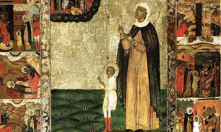 Обележавамо Св. Кирика и Јулиту