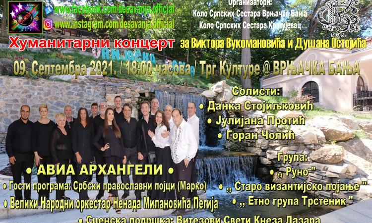 Хуманитарни концерт у Врњачкој Бањи
